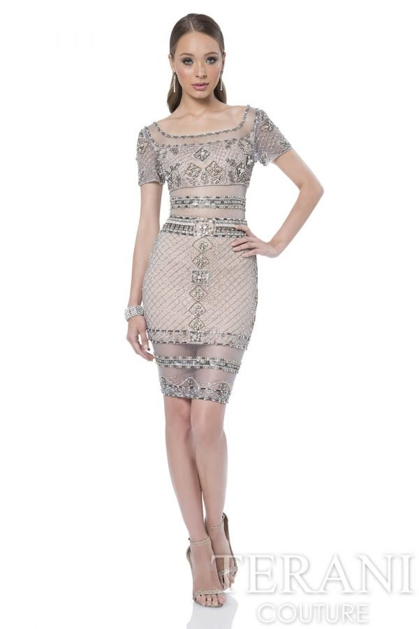 1611C0032 Silver Nude Front